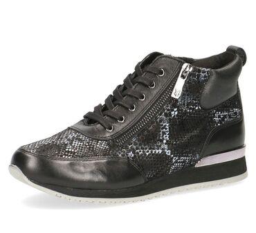 Мужская обувь - Кыргызстан: Продаю демисезонные кожаные кроссовки, производство Германия
