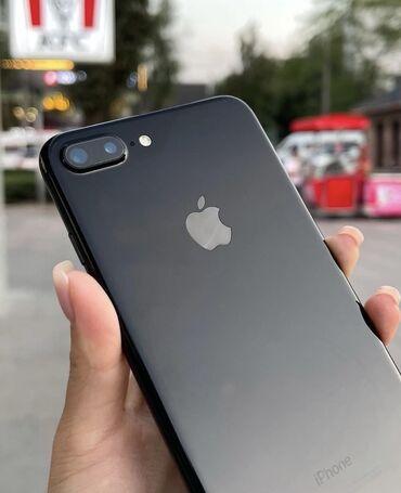 811 объявлений: IPhone 7 Plus   32 ГБ   Черный Б/У   Гарантия, Отпечаток пальца, С документами