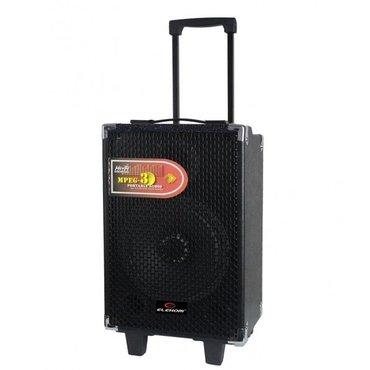 Bermude n - Srbija: Aktivni ZVUCNIK 300 watiNov u kutiji .sa bezicnim