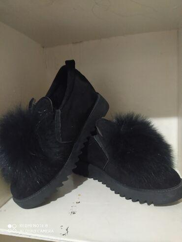 Совсем новый купили за 1000 можно и зимой одеть теплый цена 900 срочно