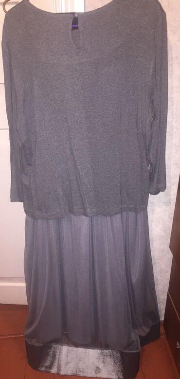 Женская одежда - Милянфан: ПРОДАЮ вечернее платье! В отличном состоянии,ни разу неношено! Всего з