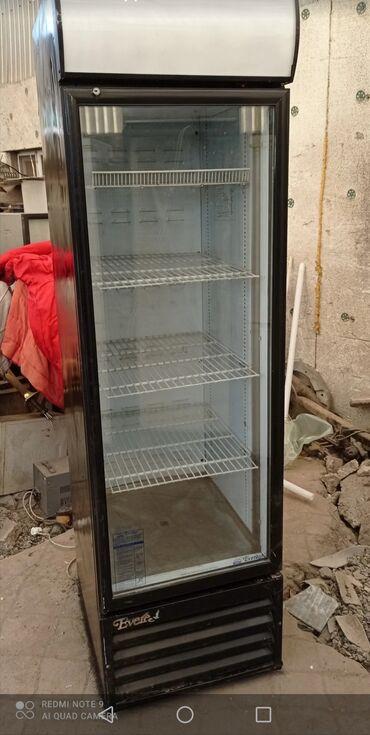 | Новый Холодильник-витрина холодильник