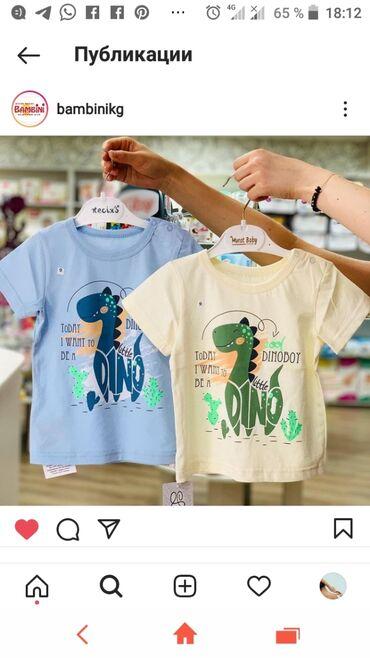 Продаются детские футболки, 100% хлопок, производство Россия.Размеры