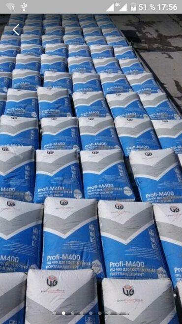 астон мартин в бишкеке в Кыргызстан: Цемент | M-400 | Гарантия, Бесплатная доставка