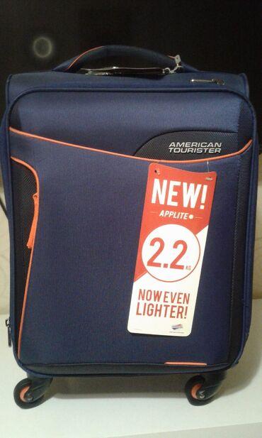 """Срочно продаётся чемодан-ручная кладь фирмы """"American Tourister"""""""