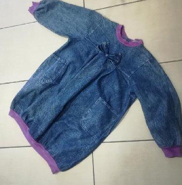 Kozne-pantaloneuskeskinny-model-marka-denim-only - Srbija: Vrhunska teksas haljina za devojčiceModel je dole na puf kada se