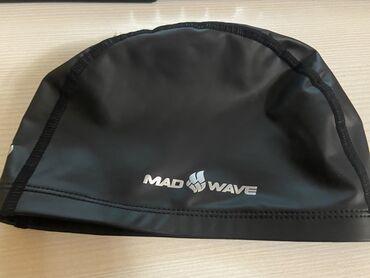 Новая фирменная шапочка для плавания от MAD WAVE, покупал в