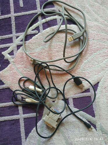 шнур-для-ноутбука в Кыргызстан: Шнуры от компьютера - 100 сом за все, шнуры на фото, предназначения