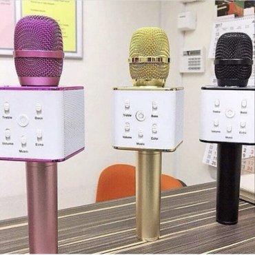 Bakı şəhərində Mikrofon karaoke