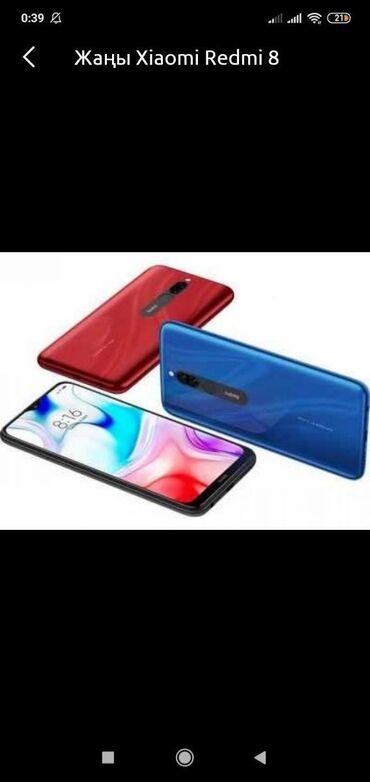 aifon 5se в Кыргызстан: Б/у Xiaomi Redmi 8 64 ГБ Черный