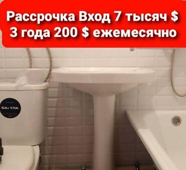 продаю фольксваген транспортер т2 бишкек в Кыргызстан: 1 комната, 24 кв. м Евроремонт