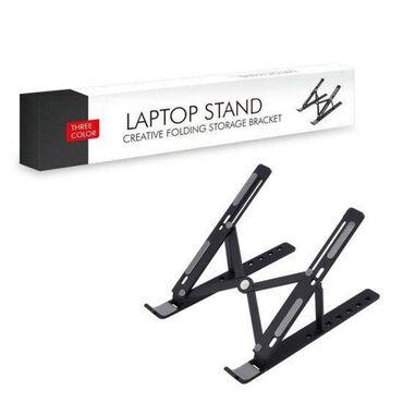 Креативный складной кронштейн для подставки ноутбука Легко поднимает