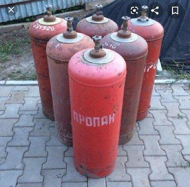 Купить газ 53 самосвал дизель б у - Кыргызстан: Куплю Газовых Баллонов! Дорого!