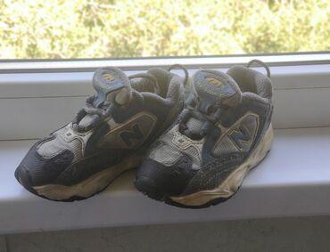 Ботасы, кроссовки