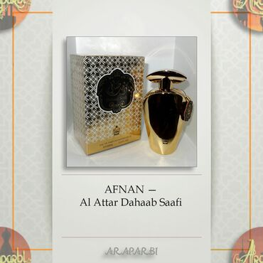 AFNAN — Al Attar Dahaab SaafiОбъём: 100Страна производства