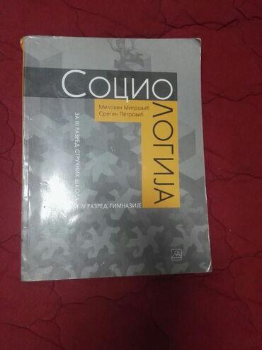 Knjige, časopisi, CD i DVD | Mladenovac: Sociologija za 3 i 4 srednje skole