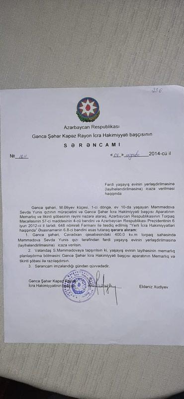 gencede torpax - Azərbaycan: Satılır sot