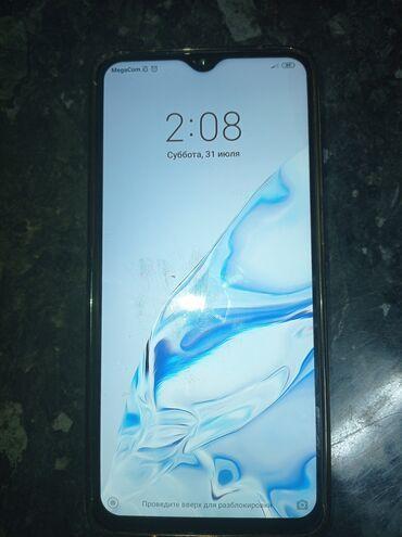 Электроника - Дмитриевка: Xiaomi Mi 8 Pro | 64 ГБ | Голубой | С документами