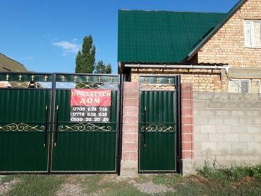 Продаю дом 1,5 эт  районе Ново-Павловке в Бишкек