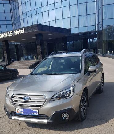 Subaru Outback 2.5 л. 2015 | 95000 км