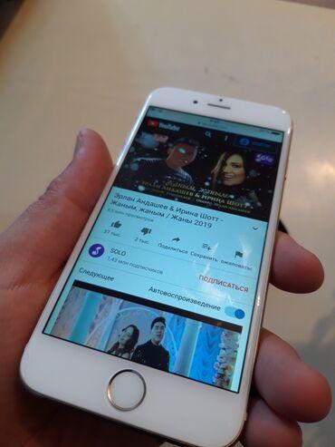 apple iphone 4 32gb в Кыргызстан: Б/У iPhone 6 64 ГБ Розовое золото (Rose Gold)