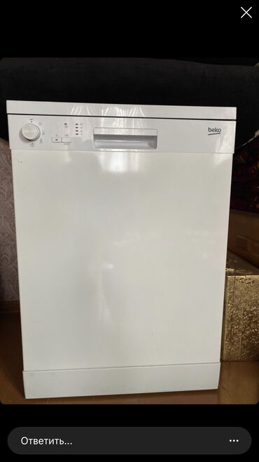 Срочно продаю посудомоечную машину BekoВ идеальном состоянии. Работал