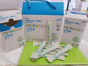 атоми витамины для детей в Кыргызстан: Атоми Пробиотки 10+  2.5g - 30 стик, в виде вкусного порошка.   Лактоб
