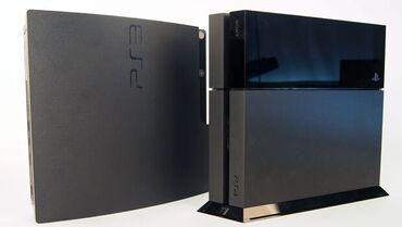 sony ps3 super slim 12gb в Кыргызстан: Куплю PS3 и PS4 в хорошем состоянии. Любой комплект За разумную