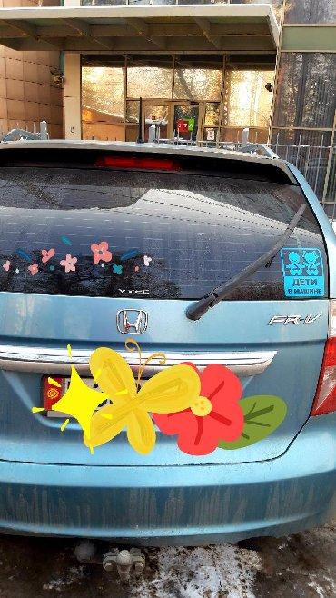 honda edix в Кыргызстан: Honda Edix 1.7 л. 2005 | 214000 км