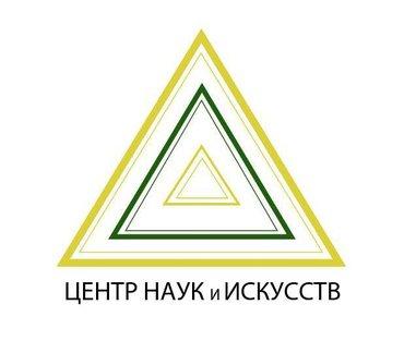 Образовательный Центр «Студия Сейталиев»  Предлагает уникальные в Бишкек