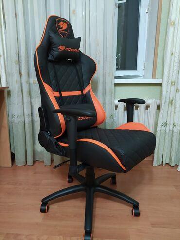 тойота королла бишкек цена в Кыргызстан: Cougar armor one игровое кресло новое!!!Цена окончательнаявсе