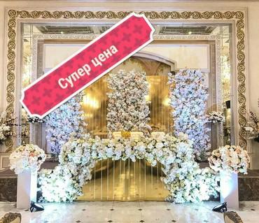 свадебная фотосъемка в Кыргызстан: Акция!!! Скидки на Свадебное оформление!
