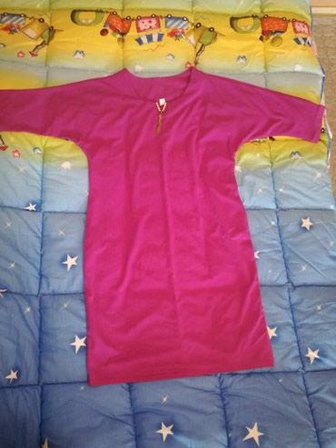 Продаю платье фиолетового цвета, новое новое, не одевали, размер не