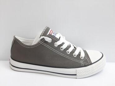 Ženska patike i atletske cipele | Negotin: Starke Converse All Star -Vel 40 25,5 cm NoveProdajem patike sa slika