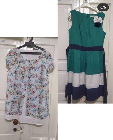 Детский мир - Байтик: Платье зеленое