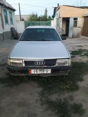 Транспорт - Ананьево: Audi 100 2.3 л. 1985