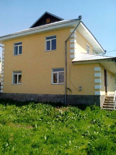 Недвижимость - Базар-Коргон: Продам Дом 180 кв. м, 6 комнат