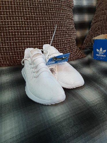 распродажа обуви в связи с закрытием в Кыргызстан: Кроссовки и спортивная обувь 37.5