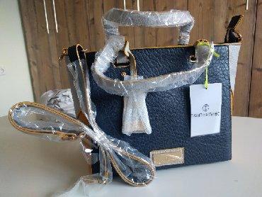 Prelepa nova torba Tabitha Webb sa šarenom pamučnom postavon