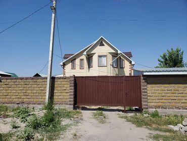 Продам Дом 206 кв. м, 5 комнат