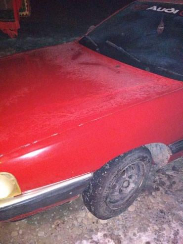 Audi 100 1990 в Лебединовка