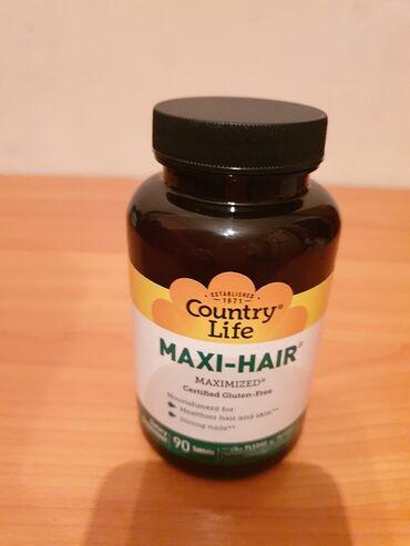 """Витамины для волос """"Maxi- Hair"""", внутри баночки почти половина капсул"""