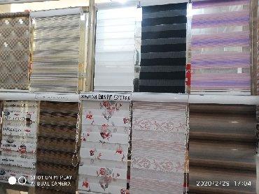 формы для изготовления ролл в Кыргызстан: РОЛЛ шторыДень и ночьЗебраБомбуковыеНа заказ любой размер Замер