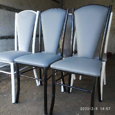 стулья для гостинной недорого в Кыргызстан: Стулья металлические