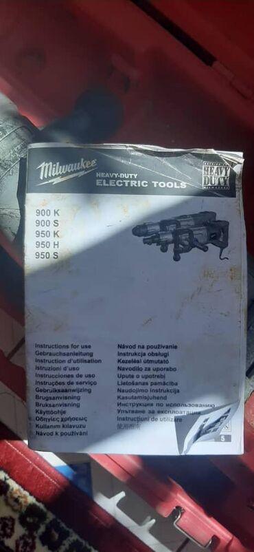 Дрели в Кыргызстан: Продаю перфоратор! Б/у отлично работает. Цена 23 000сом