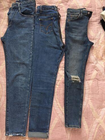 Джинсы - Кыргызстан: Цены договорная,джинсы штук 10 размеры 26,27