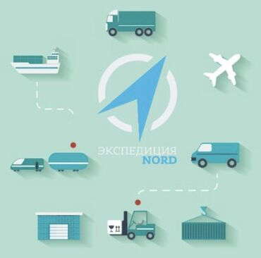 транспортный услуги в Кыргызстан: Добро пожаловать в нашу транспортную компанию!Здесь Вы можете сделать