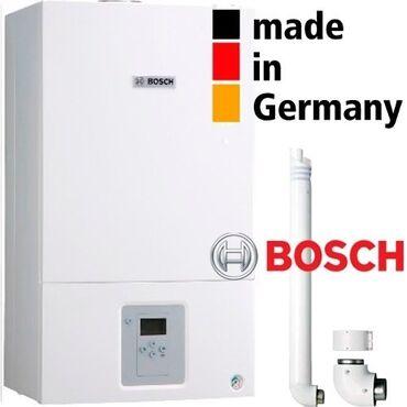 кофеварки bosch в Кыргызстан: Газовые котлы Bosch (Бош) производство Германия, сборка