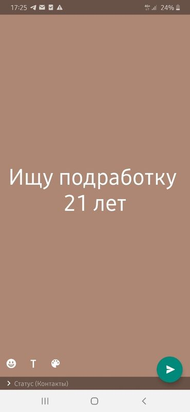 Пуговичницы - Кыргызстан: Пуговичница. Без опыта