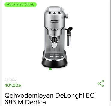 İstehsalçı - DeLonghi Tipi - Qəhvə bişirən tip - Rozhkovy Gücü, W-1300
